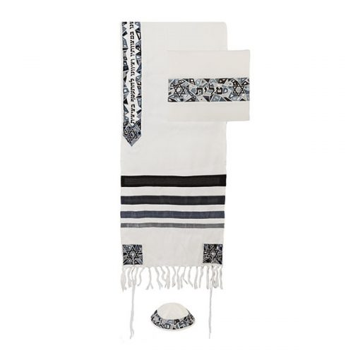 Tallit , Magen David Black -Grey with matching Kippah and Tallit Bag