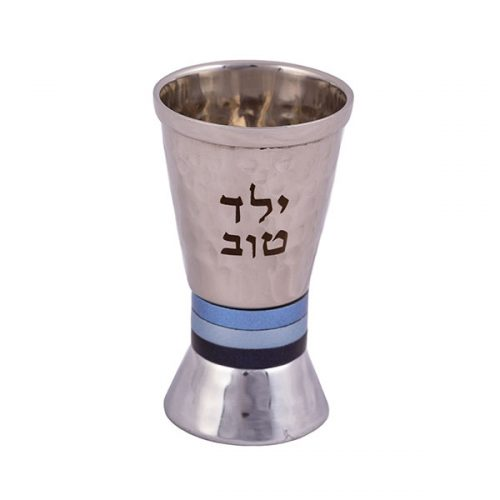 Kiddish cup, Yeled Tov Blue rings.