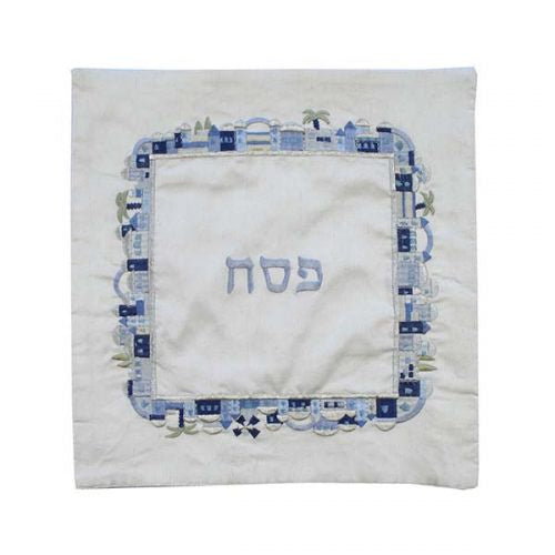 Matzah Set Blue Jerusalem