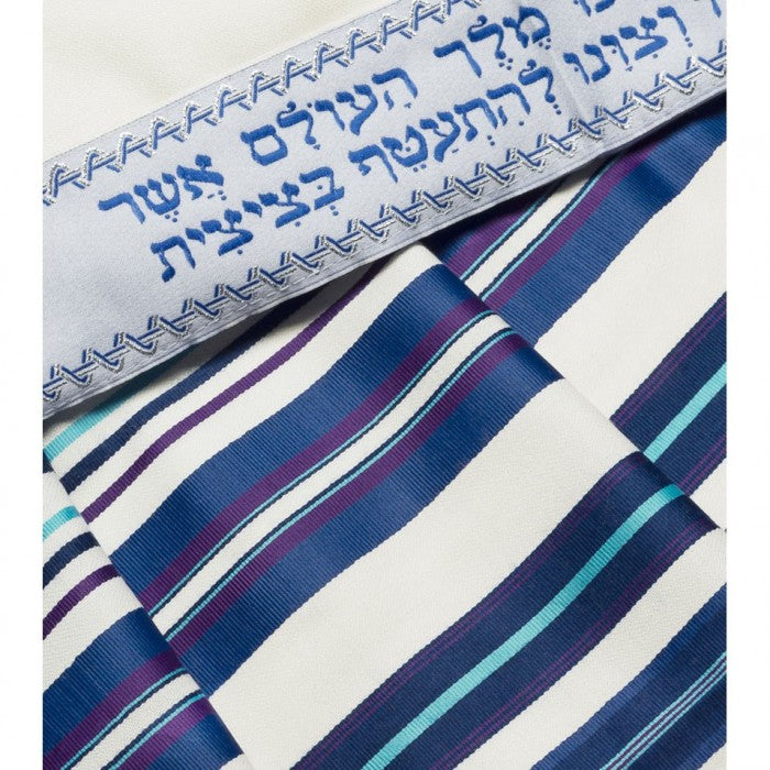 Tallit, Bnei Ohr Multi Blue-18'' x 72'' Inc Matching Bag