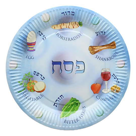 Passover Seder Paper Plate 9'' Packs of 12