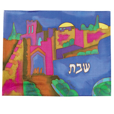 Challah cover Jaffe Gate Multi Colour