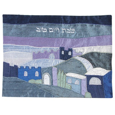 Jerusalem-Blue Challah cover