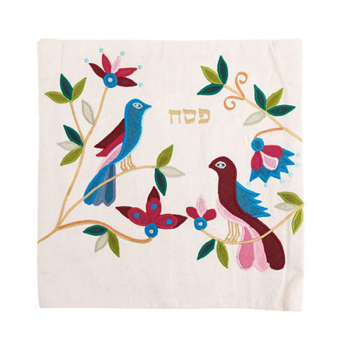 Appliqed Birds Pesach set