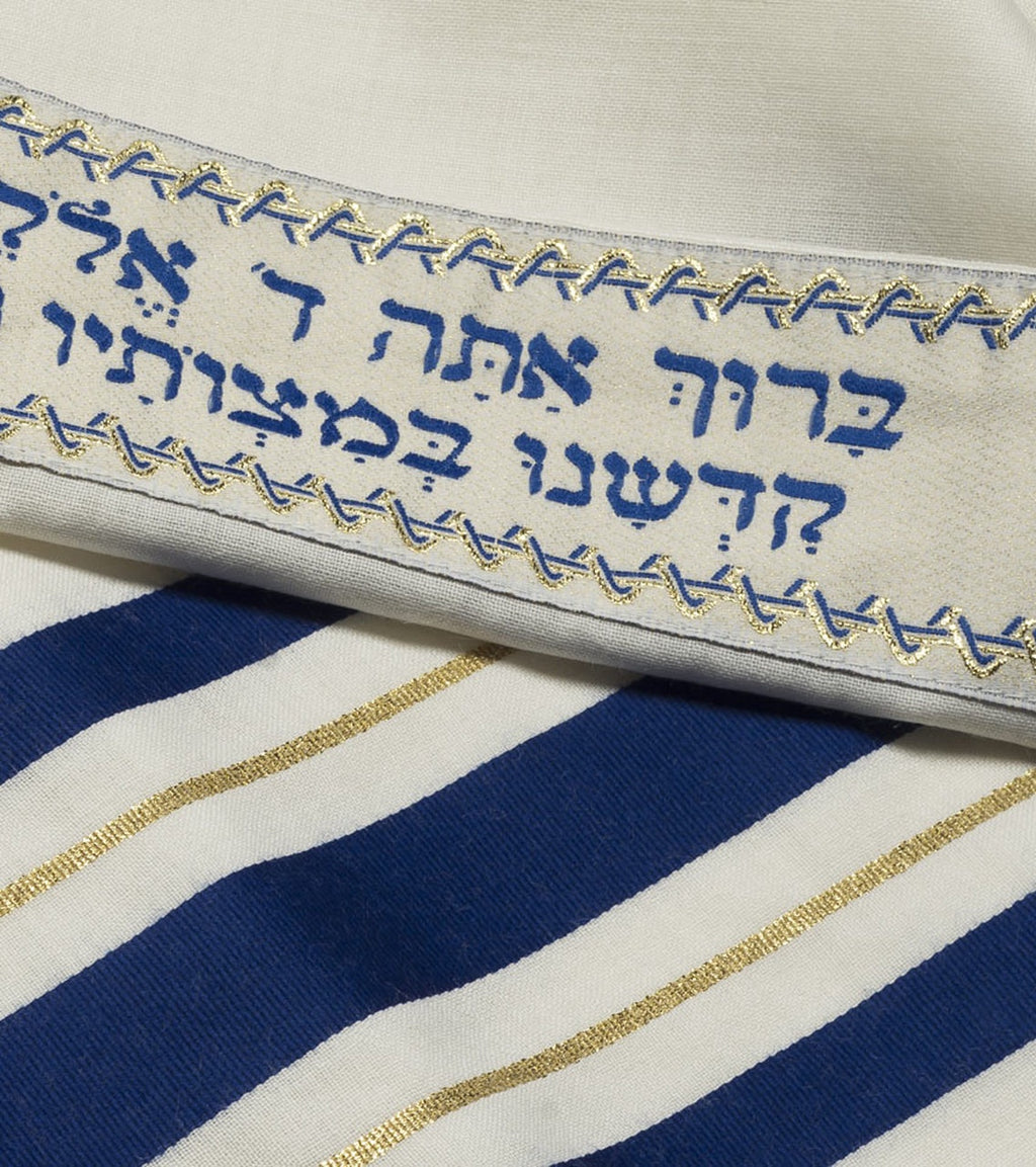 Tallit, Blue and Gold Stripes, 36'' x 72''