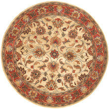 Load image into Gallery viewer, Surya Caesar Area Rug - CAE-1001