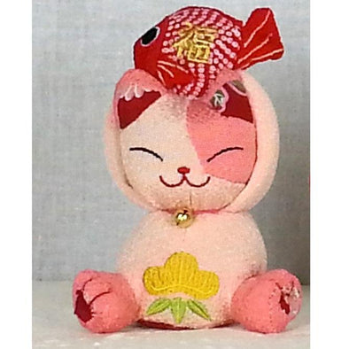 Cute Cat Key chain Charm - Pac West Kimono