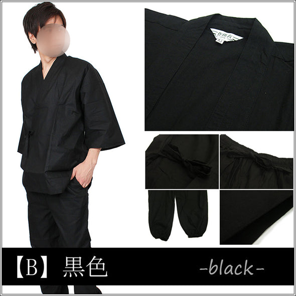Japanese Samue Ultra Light 2pc lounge wear/ work wear set, top and pants  L-4L and TL