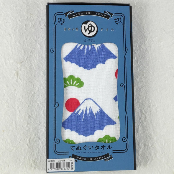 Soft Japanese towel. Mount Fuji. Boxed high quality towel. - Pac West Kimono