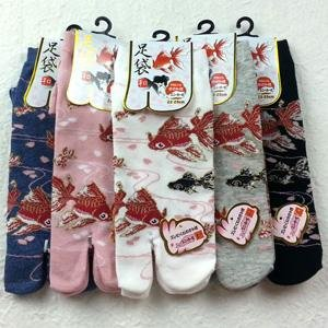 Split 2 Toe Japanese Tabi Socks Kingyo Gold Fish - Pac West Kimono