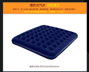 "191X137X22cm Honeycomb Flocked Home Airbed 75""x54""x8.5"" Outdoor Air Mattress Air Bed For Double Horizon Airbed"