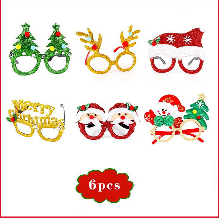 ✨Christmas flash party glasses frames