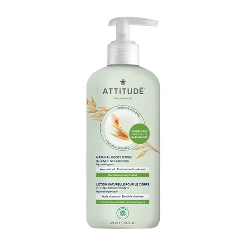 Attitude Sensitive Skin Intense Nourishing Avocado Oil Body Lotion 473ml