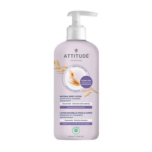 Attitude Sensitive Skin Soothing & Calming Chamomile Body Lotion 473ml