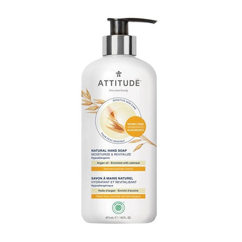 Attitude Sensitive Skin Moisturize & Revitalize Argan Hand Soap 473ml