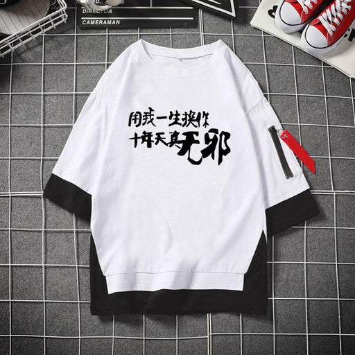 Japanese Anime   Tomb Raiders Notes Wu Xie Brother Leisure Sports T-shirt