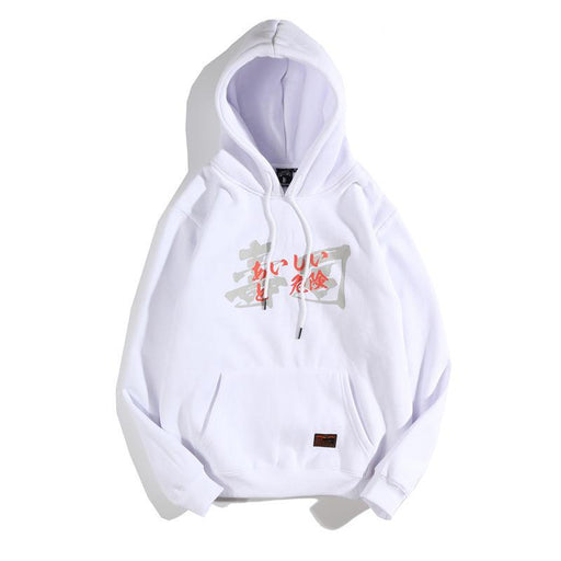Japanese Loose Fleece Sushi Printed Hooded Sweater