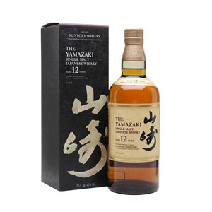 Suntory Yamizaki 2018 Black Box