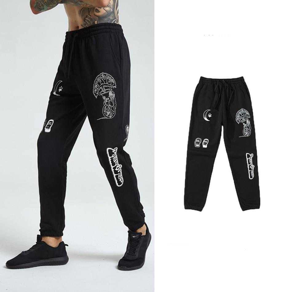 """Brain Dead"" SWEATPANTS"