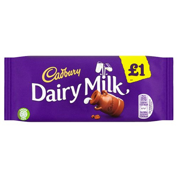 Cadbury Dairy Milk Chocolate Bar - 95g bar - Pack of 22