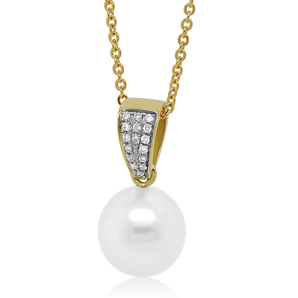 18ct South Sea Pearl & Diamond Pendant
