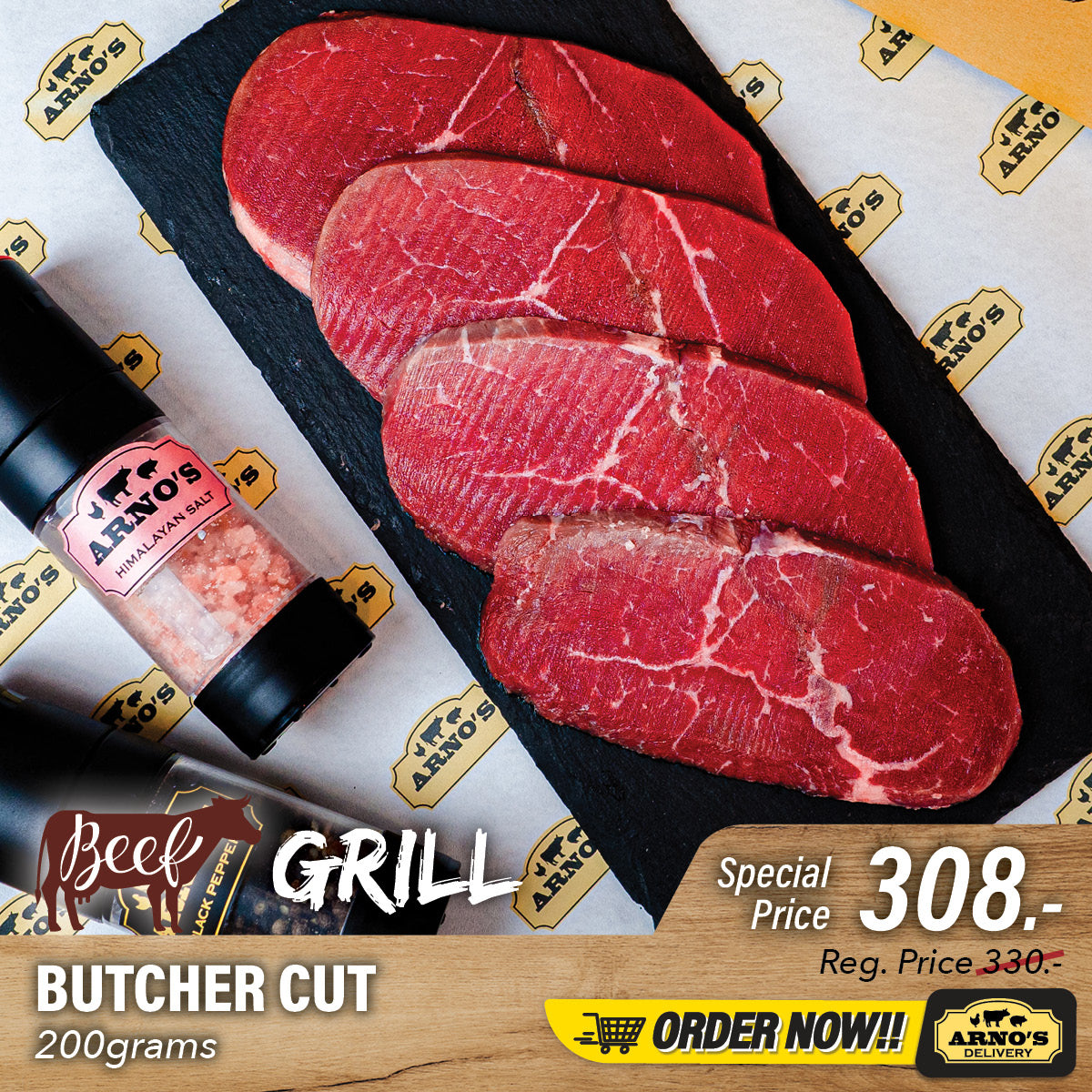 Butcher Cut Grill 200g