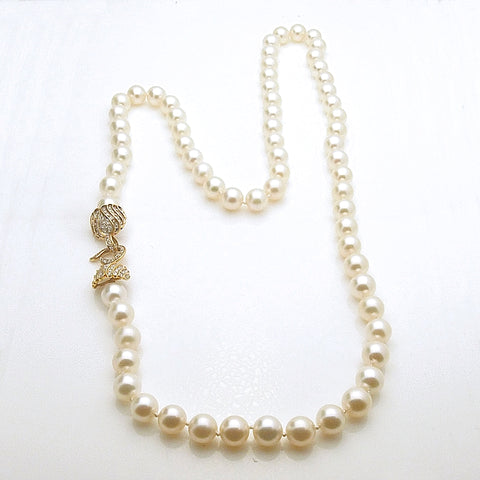 Estate Cultured Pearl Necklace Diamond Clasp 26""