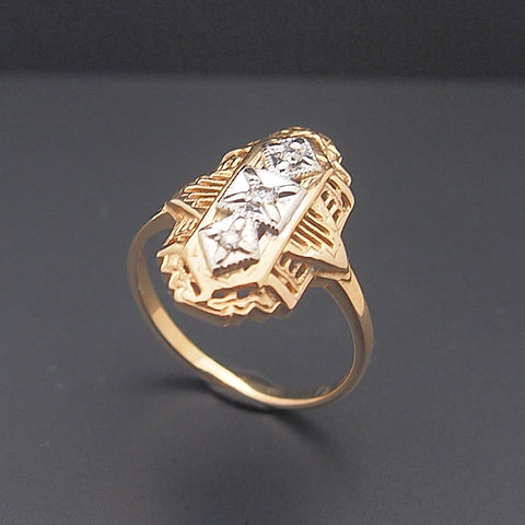 Estate Vintage 10k Filigree Diamond Ring