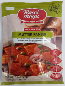 Rasoi Magic Mutter Paneer Spice Mix 50g - ExoticEstore