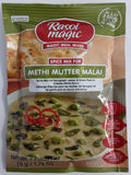 Rasoi Magic Methi Mutter Malai  Spice Mix 50g - ExoticEstore