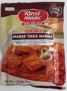 Rasoi Magic Paneer Tikka Masala Spice Mix 50g - ExoticEstore
