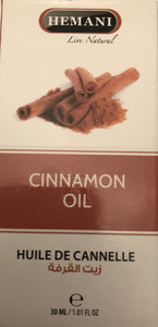 Hemani Cinnamon Oil 30ml - ExoticEstore