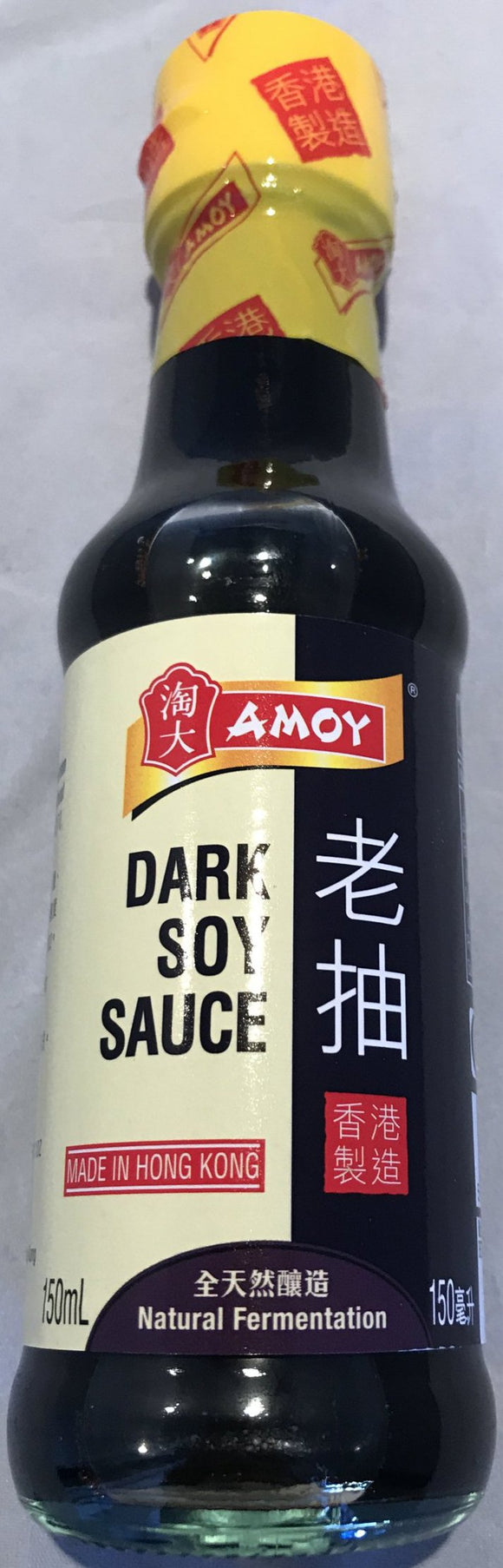 Amoy Dark Soy Sauce 150ml - ExoticEstore
