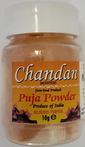Fudco Chandan Powder 10g - ExoticEstore