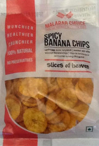 Malabar Choice Spicy Banana Chips 150g - ExoticEstore