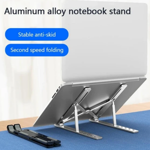 Portable laptop stand  折疊鋁合金支架
