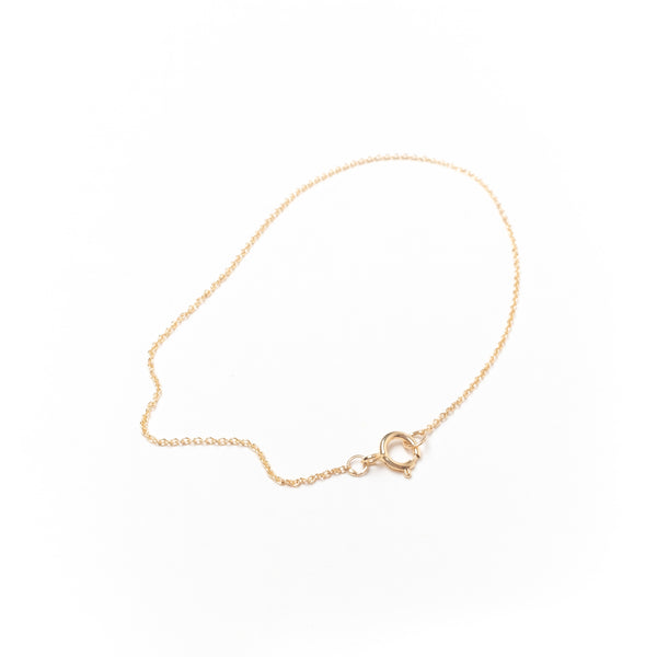 Everyday Cable Chain Bracelet, Solid 18k Gold (5068221644844)