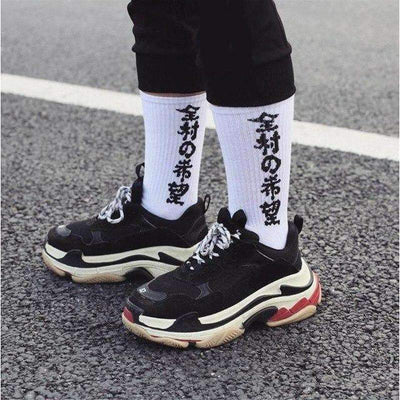 Hope Pull Up Sock - IkigaiSoul