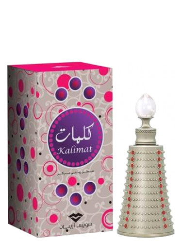 Perfume oil inspired by Kalimat