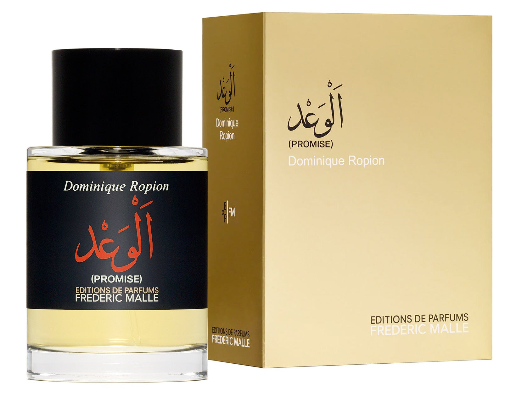Perfume oil inspired by Promise