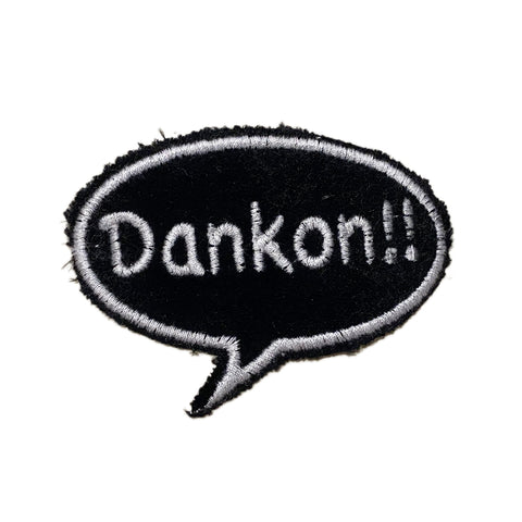 A Love Movement | Dankon!! Bubble Embroidered Patch
