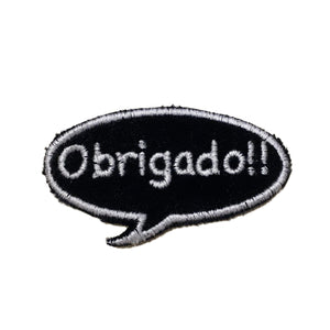 A Love Movement | Obrigado!! Bubble Embroidered Patch