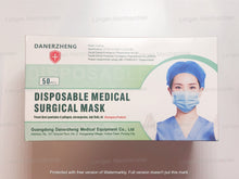 Load image into Gallery viewer, [DanErZheng] 10 pcs Disposable Medical Surgical Masks - Longan Merchandise