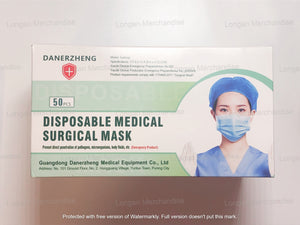 [DanErZheng] 10 pcs Disposable Medical Surgical Masks - Longan Merchandise