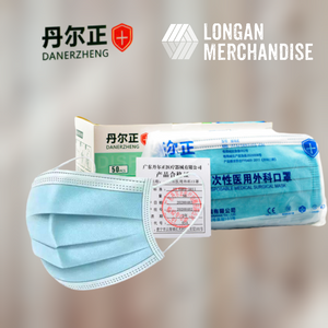 [DanErZheng] 3-Ply Disposable Protective Masks