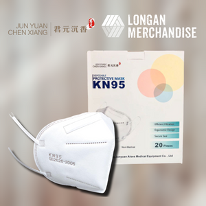 [Junyuan] 5 Layers KN95 Face Masks