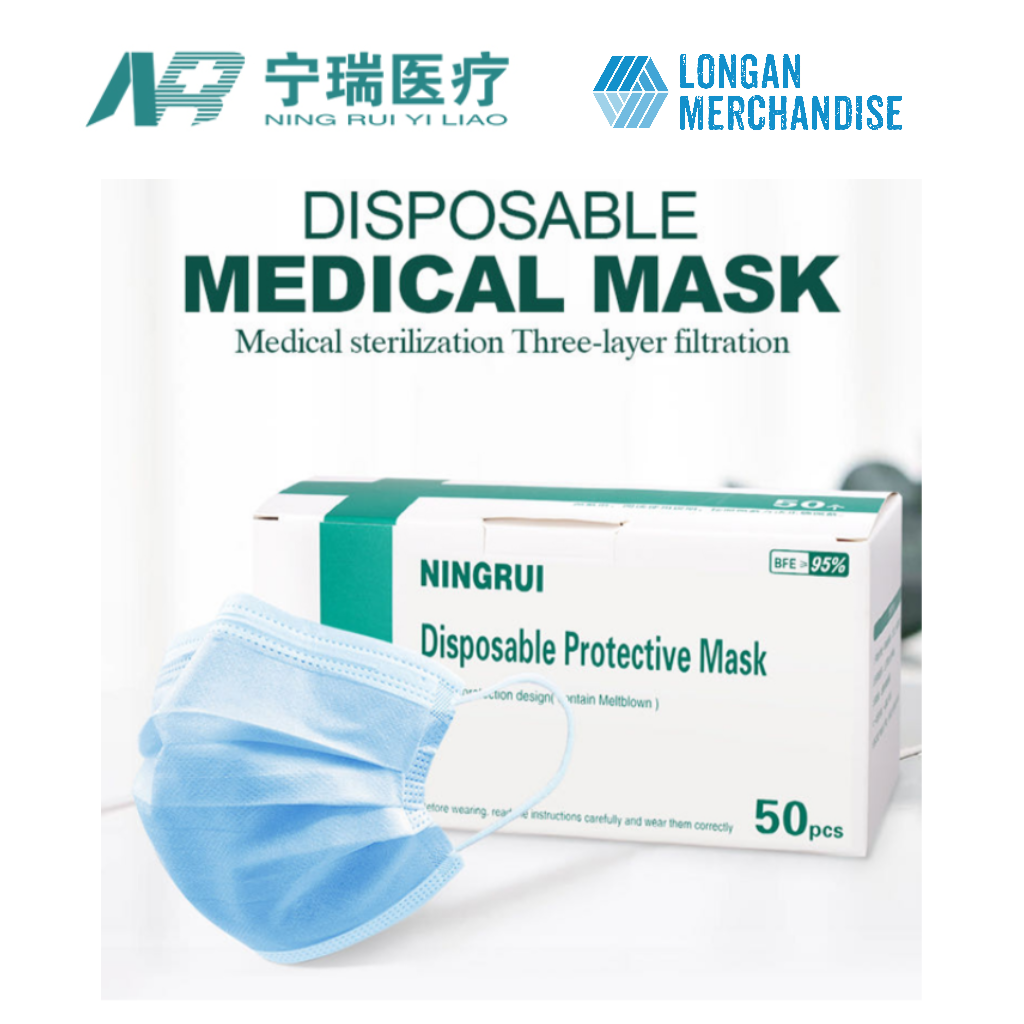 [NingRui Medical] 50 pcs Disposable Medical Mask