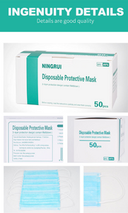 NingRuiMedical_Cover6