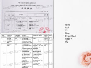 [Ning Rui Medical] 10 pcs Disposable Medical Mask Individual Mask Packaging - Longan Merchandise