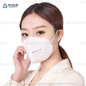 [Ryzur Medical] KN95 Particulate Respirator Mask